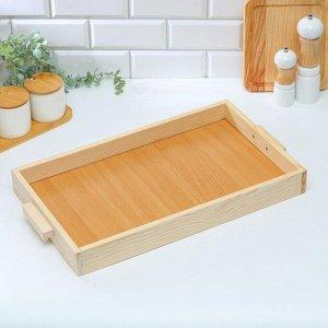 Поднос деревянный для завтрака 50?30 см, ручки деревянные