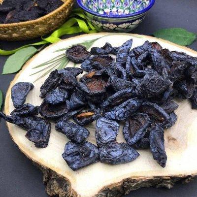Вкуснейшие сухофрукты из Армении — Вкуснейшие сухофрукты из Армении СКИДКИ — Сухофрукты
