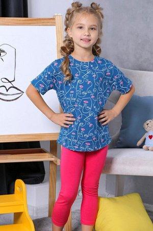 Детский Бум, Пижама для девочки Детский Бум