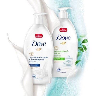 NEW ! Тканевая маска Черный Жемчуг увлажнение -32% MEZOCARE — Гели для душа DOVE — Гели и мыло