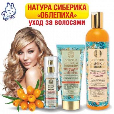"""Большой выбор жидкого мыла — Натура Сиберика """"Облепиха"""" - Уход за волосами — Для волос"""