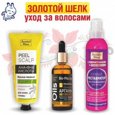 Большой выбор жидкого мыла — Золотой Шелк - Уход за волосами — Для волос