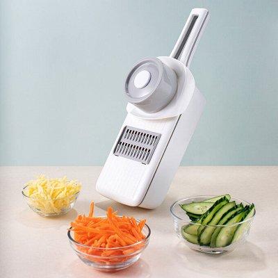 Xiaomi — Стильная мышка в алюминиевом корпусе — 🥣 Кухонная утварь — Аксессуары для кухни