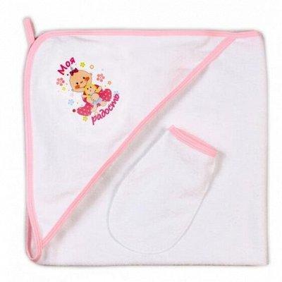 Яркие и удобные подушки-коконы-пеленки для новорожденных — Уголки махровые для купания