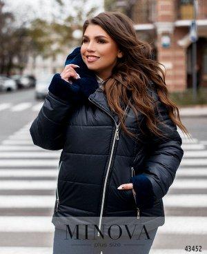 Куртка №17-244-синий