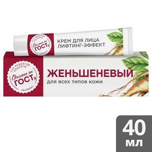 Крем д/лица 40мл Женьшеневый Лифтинг-эффект