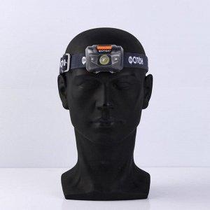 """Фонарь налобный """"Фотон"""" SH-500, светодиод 1W, микс"""
