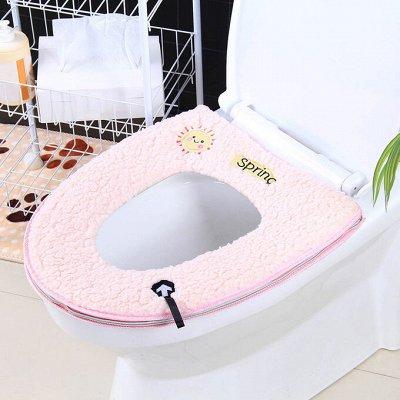 Подставки для моющих средств* Все для хранения и уюта* — Сиденья для санузла — Сиденья