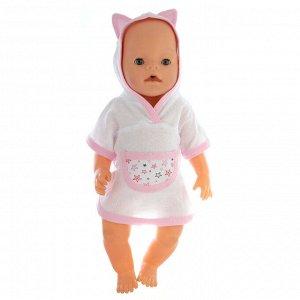 Халатик для куклы Baby Born ростом 43 см