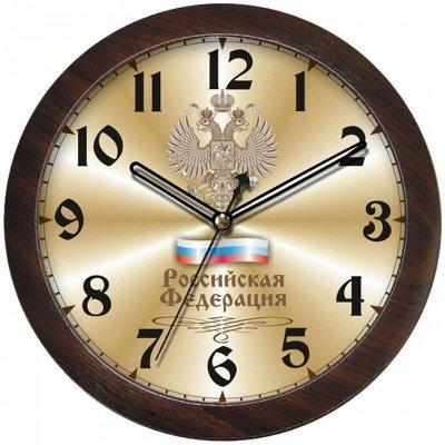 Бюджетная канцелярия для всех — Часы — Часы и будильники