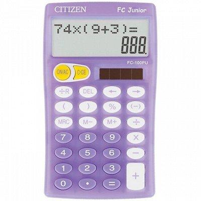Бюджетная канцелярия для всех — Калькуляторы