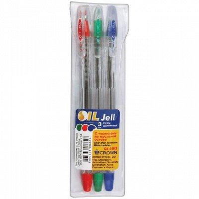 Бюджетная канцелярия для всех — Ручки шариковые — Офисная канцелярия