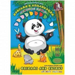 """Цветная бумага для оригами и аппликации А4 10л. 10цв., """"Забавная панда"""", в папке"""