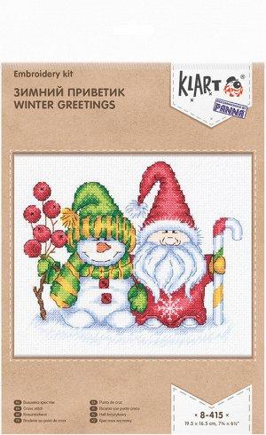 Набор для вышивания Кларт Зимний приветик