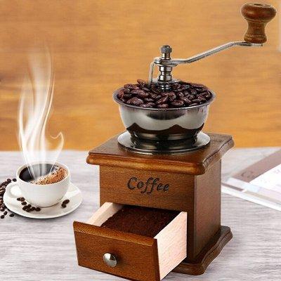 ☕ 50 оттенков кофе. Большая скидка на Германию и моносорта — Кофемолки и турки! — Чай, кофе и какао