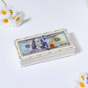 Шкатулка - купюрница «100$», белая, 8,5?17 см, лаковая миниатюра