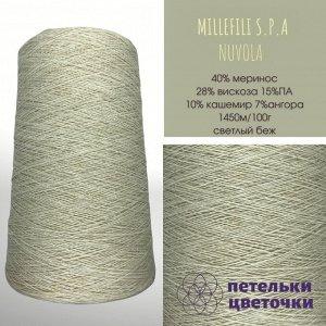 Millefili S.P.A., 100 гр