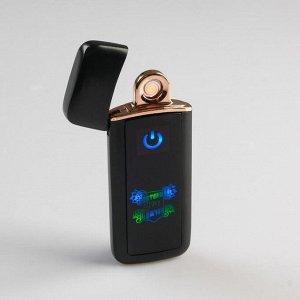 "Зажигалка электронная, спиральная, ""Настоящий №1 Мужчина"", чёрная 3х7.3 см. USB"