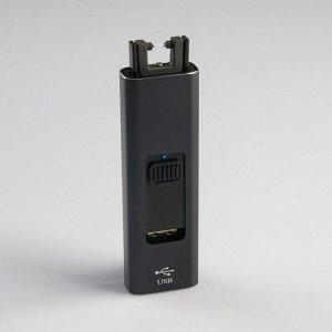 Зажигалка электронная, дуговая, USB, 8х2.5х1 см