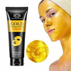 Маска пленка для лица с золотом и коллагеном Images 60 гр