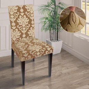 Чехол на стул трикотаж жаккард, цет светло коричневый