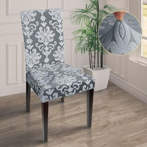 Чехол на стул трикотаж жаккард, цвет серебро