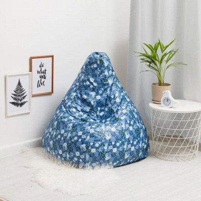 Уютный текстиль для дома🕊 постельное белье, одеяла, подушки  — Бескаркасная мебель — Спальня и гостиная