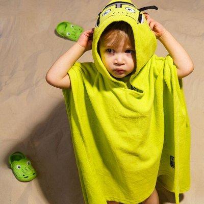 Детская одежда PlayToday — Школа — Бебики — Новая коллекция