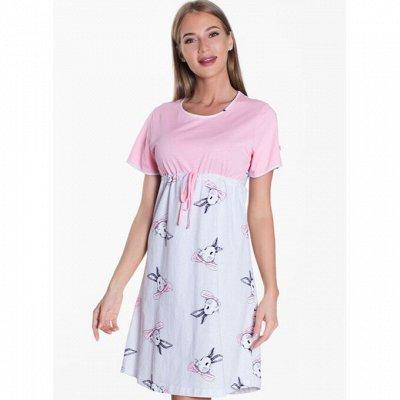 VIENETTA/Турция — Супер ассортимент от 350 руб — Женская одежда для беременных и кормящих — Для беременных и кормящих мам