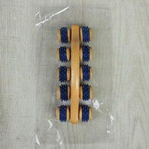 Массажёр с шипами «Гусеница», универсальный, с ручкой, 10 колёс, 18 ? 6 ? 7 см, цвет МИКС