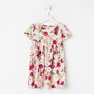 Платье для девочки «Фуксия», цвет бежевый, рост 104 см