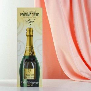 Ароматический диффузор с палочками Игристое шампанское Bolle di Champagne, 125 мл