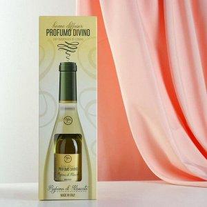 Ароматический диффузор с палочками Мускатное вино Profumo di Moscato, 125 мл
