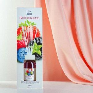 Ароматический диффузор с палочками Лесные ягоды Wild berries, 125 мл