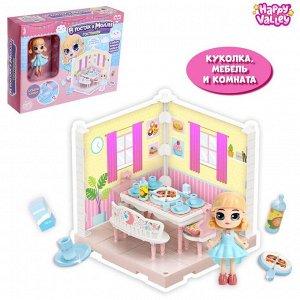 Кукольный дом «В гостях у Молли», гостиная с куклой и аксессуарами