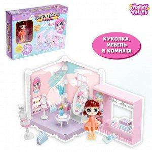 Кукольный дом «В гостях у Молли» гардеробная с куклой и аксессуарами
