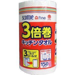 Бумажные полотенца для кухни повышенной плотности (150 листов в рулоне) х 1 рулон