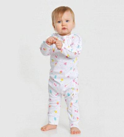 Долгожданная j-kids™ * одежда для деток — Малыши 0-24 мес