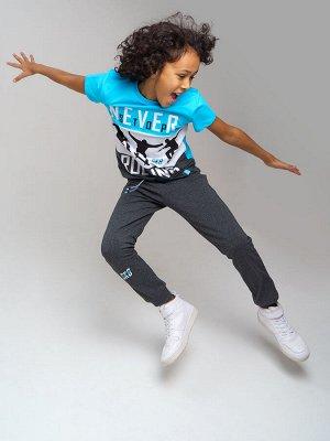 Комплект трикотажный для мальчиков: фуфайка (футболка), брюки