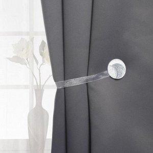 Подхват для штор «Месяц». d = 4 см. цвет серебряный/белый