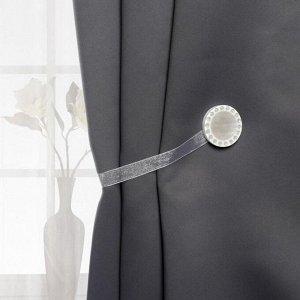 Подхват для штор «Перламутр». d = 4 см. цвет серебряный/белый
