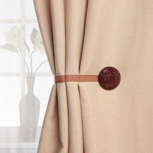 Подхват для штор «Блёстки», d = 5 см, цвет коричневый