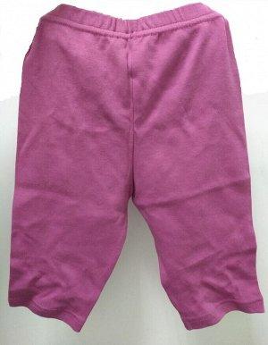 Шорты интерлок, цвет темно-розовый