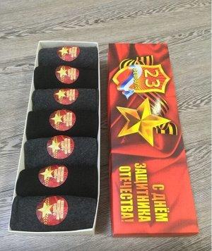 Набор мужских носков