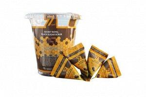 Скраб для лица 7Days Secret Royal Black Sugar Scrub 5g(MAY ISLAND)