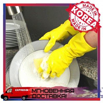 Товары для дома из Южной Кореи! Быстрая доставка! Качество!! — Всё для мытья посуды. Губки, Скрабберы и многое другое! — Хозяйственные товары
