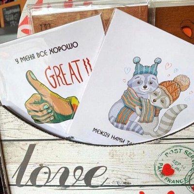 🍰Торт без чая не подарок! Заходи и выбирай!💯 — *НОВИНКА* Бумажные мини-открытки — Открытки и конверты