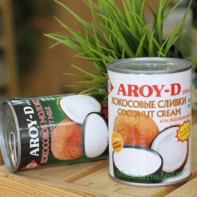✅Ореховые пасты / Натуральные продукты для активных людей — Кокосовое сливки — Диетическая бакалея