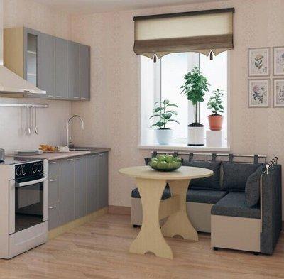 Рабочее место. Полки, столы, пеналы — Мебель для кухни — Кухня