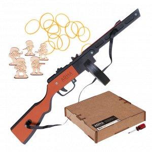 Резинкострел  «ППШ» (окрашенный) Arma Toys